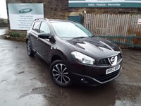 USED 2013 63 NISSAN QASHQAI 1.6 360 5d 117 BHP One Former Owner ONLY 35k