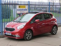 USED 2016 65 KIA VENGA 1.6 4 ISG 5d 123 BHP Sat Nav Electric Glass Sunroof