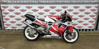 1993 YAMAHA TZR 250R SP Sport Production 2 Stroke Sports Classic £10999.00