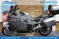 USED 2011 11 BMW K1300GT K 1300 GT SE 0% DEPOSIT FINANCE APPLY TODAY