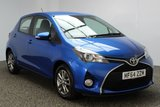 USED 2014 64 TOYOTA YARIS 1.3 VVT-I ICON 5DR 99 BHP FULL SERVICE HISTORY £30 ROAD TAX FULL SERVICE HISTORY + £30 12 MONTHS ROAD TAX + REVERSE CAMERA + BLUETOOTH + CRUISE CONTROL + MULTI FUNCTION WHEEL + AIR CONDITIONING + PRIVACY GLASS + DAB RADIO + 15 INCH ALLOYS