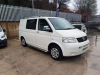 USED 2008 08 VOLKSWAGEN TRANSPORTER 1.9 T28 TDI SWB ** NO VAT ** 5d 85 BHP KOMBI 6 SEATS  FULL MOT NATIONWIDE DElIVERY RESERVE NOW 0161 338 8787