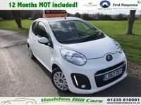 USED 2012 62 CITROEN C1 1.0 VTR 3d 67 BHP Supplied With 12 Months MOT!