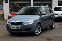 2008 SKODA FABIA 1.4 LEVEL 2 16V 5 DOOR HATCHBACK 85 BHP £3790.00