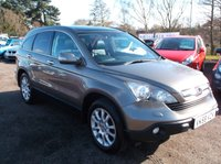 USED 2008 58 HONDA CR-V 2.2 I-CTDI EX 5d 139 BHP ***Excellent economy - Reliable family car  -  Service history  - Excellent Spec !!!