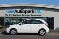 USED 2011 11 KIA RIO 1.4 DOMINO 5d 96 BHP 0% FINANCE AVAILABLE ON THIS CAR - ENDS 31ST AUGUST! APPLY NOW!!