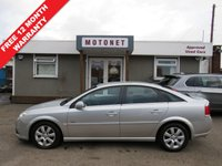 USED 2007 07 VAUXHALL VECTRA 1.9 DESIGN CDTI 16V 5DR AUTOMATIC  DIESEL 151 BHP