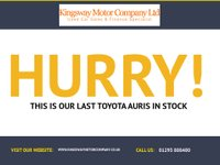 USED 2007 07 TOYOTA AURIS 1.6 TR VVT-I MM 5d 122 BHP GUARANTEED TO BEAT ANY 'WE BUY ANY CAR' VALUATION ON YOUR PART EXCHANGE