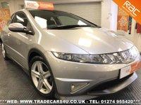 2007 HONDA CIVIC 1.8i-VTEC TYPE-S GT £5995.00