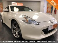 USED 2010 60 NISSAN 370Z  3.7 V6 WITH GT PACK COUPE IN PEARL WHITE UK DELIVERY* RAC APPROVED* FINANCE ARRANGED* PART EX