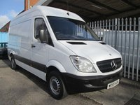 2009 MERCEDES-BENZ SPRINTER 313 CDi MWB High roof *AIR CONDITIONING* £SOLD