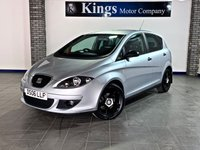 2006 SEAT ALTEA 1.9 REFERENCE SPORT TDI 5dr  £1790.00