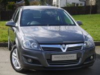 USED 2009 59 VAUXHALL ASTRA 1.4 SXI 16V TWINPORT 5d 90 BHP GREAT VALUE FAMILY HATCH*** £0 DEPOSIT FINANCE