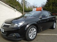 USED 2012 12 VAUXHALL ASTRA 1.6 SRI 3d 113 BHP GUARANTEED TO BEAT ANY 'WE BUY ANY CAR' VALUATION ON YOUR PART EXCHANGE