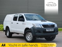 USED 2016 65 TOYOTA HI-LUX 2.5 ACTIVE 4X4 D-4D DCB 1d 142 BHP JUST ARRIVED,DETAILS TO FOLLOW