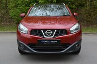 USED 2013 63 NISSAN QASHQAI+2 1.6 TEKNA IS PLUS 2 DCIS/S 5d 130 BHP JUST ARRIVED, FULL HISTORY