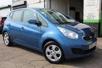 2014 KIA VENGA 1.6 2 5d AUTO 123 BHP £8500.00