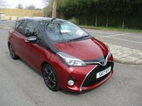 USED 2017 17 TOYOTA YARIS 1.3 VVT-I DESIGN 5d 99 BHP WAS £10,795 NOW ONLY £10,295 !!