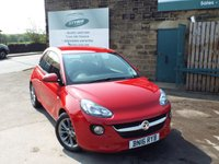 USED 2016 16 VAUXHALL ADAM 1.2 JAM 3d 69 BHP One Owner Full Service History