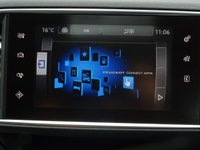 USED 2016 16 PEUGEOT 308 SW 1.6 BLUEHDI ACTIVE NAV Turbo Diesel ESTATE