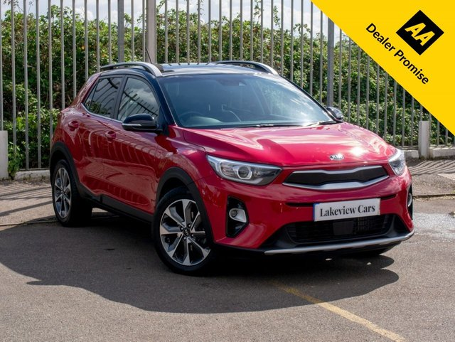 View our KIA STONIC