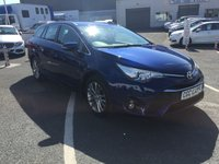 2017 TOYOTA AVENSIS 2.0 D-4D BUSINESS EDITION 5d 141 BHP  estate, scarce model £12750.00