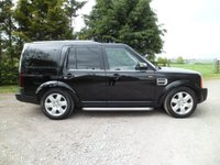 USED 2007 57 LAND ROVER DISCOVERY 2.7 3 TDV6 GS 5d 188 BHP FANTASTIC CONDITION DISCOVERY. FULLY COLOUR CODED IN EXCEPTIONAL CONDITION. VERY WELL MAINTAINED. LEATHER. BLUETOOTH. PARKING SENSORS