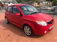 USED 2010 59 PROTON SAVVY 1.1 STYLE 5d AUTO 75 BHP
