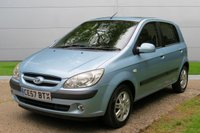 USED 2007 57 HYUNDAI GETZ 1.4 CDX 5d AUTO 96 BHP AUTOMATIC LOW MILEAGE, AIR CON, FINANCE ME TODAY-UK DELIVERY POSSIBLE