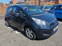 USED 2012 E KIA VENGA 1.6 2 5d 123 BHP EXCELLENT SPECIFICATION INCLUDING, AIR CONDITIONING, ALLOY WHEELS, AND AUXILLIARY/USB CONNECTION!..ONLY 31300 MILES MEETS LARGE CITY EMISSION STANDARDS!