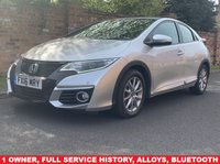 USED 2016 16 HONDA CIVIC 1.6 I-DTEC SE PLUS 5d 118 BHP 1 OWNER, £0 ROAD TAX, FULL SERVICE HISTORY, 1YR MOT, EXCELLENT CONDITION, ALLOYS, CLIMATE, CRUISE, FOGS, RADIO CD, E/WINDOWS, R/LOCKING, FREE WARRANTY, FINANCE AVAILABLE, HPI CLEAR, PART EXCHANGE WELCOME,