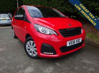 USED 2016 16 PEUGEOT 108 1.0 ACCESS 3d 68 BHP