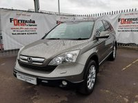 USED 2008 08 HONDA CR-V 2.2 i-CDTi EX 5dr CLIMATE+BLUETOOTH+LEATHER