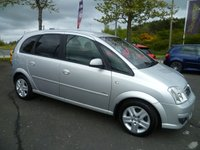 USED 2009 59 VAUXHALL MERIVA 1.4 ACTIVE 5d 89 BHP FULL SERVICE HISTORY, AIR CON, 12 MONTHS MOT, CLEARANCE VEHICLE