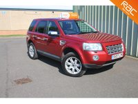 USED 2007 07 LAND ROVER FREELANDER 2.2 TD4 GS 5d 159 BHP
