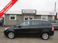 USED 2012 62 VAUXHALL ZAFIRA 1.6 EXCITE 5DR 113 BHP