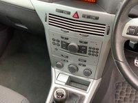 USED 2007 57 VAUXHALL ASTRA 1.7 SRI CDTI 3d 100 BHP