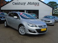 2014 VAUXHALL ASTRA 1.6 EXCITE 5d - LEATHER £5690.00