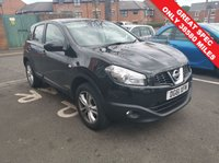 USED 2011 61 NISSAN QASHQAI 1.5 ACENTA DCI 5d 110 BHP 38580 MILES FROM NEW! LOW CO2 EMISSIONS, GREAT SPEC INCLUDING ALLOY WHEELS, ! MEETS LARGE CITY EMISSION STANDARDS!
