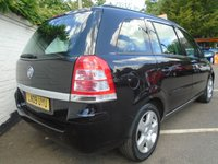 USED 2009 09 VAUXHALL ZAFIRA 1.6 EXCLUSIV 5d 105 BHP GUARANTEED TO BEAT ANY 'WE BUY ANY CAR' VALUATION ON YOUR PART EXCHANGE
