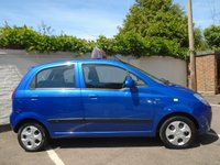 USED 2007 57 CHEVROLET MATIZ 0.8 SE 5d AUTOMATIC 51 BHP GUARANTEED TO BEAT ANY 'WE BUY ANY CAR' VALUATION ON YOUR PART EXCHANGE