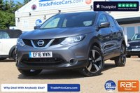 USED 2016 16 NISSAN QASHQAI 1.2 N-CONNECTA DIG-T XTRONIC 5d AUTO 113 BHP