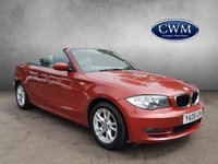 USED 2008 08 BMW 1 SERIES 2.0 120I SE 2d 168 BHP 0%  FINANCE AVAILABLE ON THIS CAR PLEASE CALL 01204 393 181