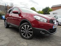 USED 2011 11 NISSAN QASHQAI 1.6 N-TEC 5d 117 BHP FULL SERVICE HISTORY - NISSAN CONNECT SAT NAV SYSTEM