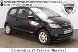 USED 2015 65 SKODA CITIGO 1.0 SE L GREENTECH MPI 3DR 1 OWNER HEATED SEATS 59 BHP FULL SKODA SERVICE HISTORY + FREE 12 MONTHS ROAD TAX + HEATED FRONT SEATS + AIR CONDITIONING + RADIO/CD/AUX + ELECTRIC WINDOWS + ELECTRIC MIRRORS + 14 INCH ALLOY WHEELS