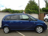 USED 2009 09 VAUXHALL MERIVA 1.4 ACTIVE 16V TWINPORT 5d 90 BHP GUARANTEED TO BEAT ANY 'WE BUY ANY CAR' VALUATION ON YOUR PART EXCHANGE