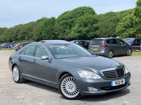USED 2009 MERCEDES-BENZ S CLASS 3.0 S320 CDI 4d AUTO 231 BHP TAILOR MADE FINANCE PACKAGES, X2 KEYS - HEATED AND VENTILATED FRONT SEATS  - REVERSE CAMERA  - FULL GREY LEATHER  - 3 STAGE MEMORY  - AIR SUSPENTION  - AUTO LIGHTS AND WIPERS  - COMFORT HEADRESTS  - PARK TRONIC
