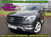 2014 MERCEDES-BENZ M CLASS 2.1 ML250 BLUETEC SE EXECUTIVE PREMIUM PLUS 5d AUTO 204 BHP £18950.00