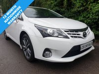 USED 2015 15 TOYOTA AVENSIS 1.8 PETROL  ICON BUSINESS EDITION ESTATE - FULL SERVICE HISTORY - ULEZ COMPLIANT,