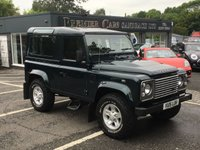 2015 LAND ROVER DEFENDER 2.2 TD COUNTY STATION WAGON 3d 122 BHP £29990.00